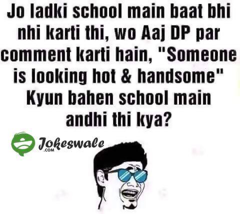 Funny School Life Jokes
