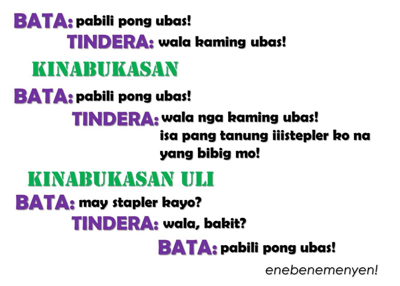 Filipina Jokes