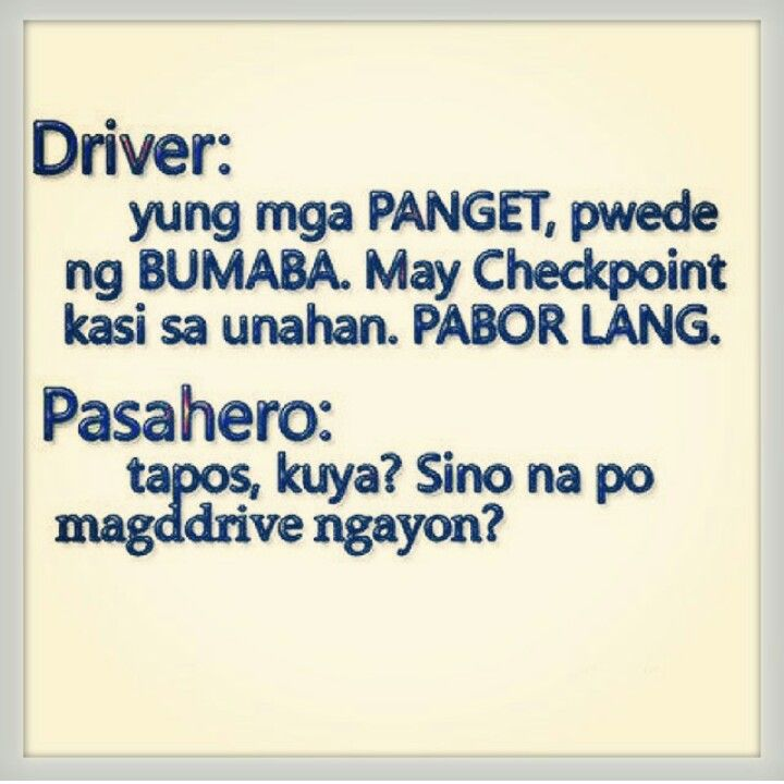 Pinoy old Jokes