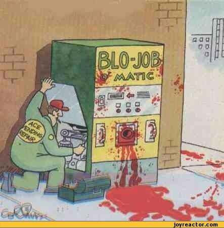 Best blo jobs