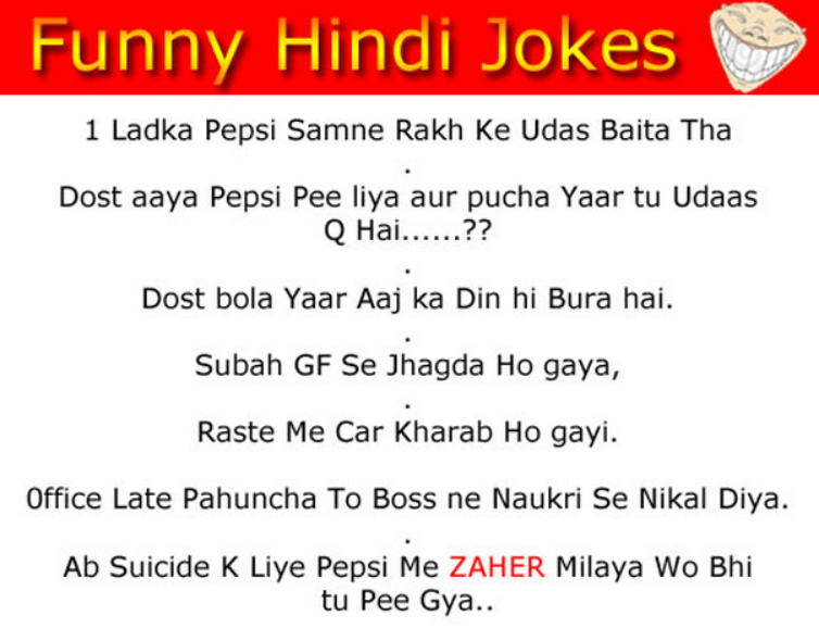 Download hindi jokes ebook