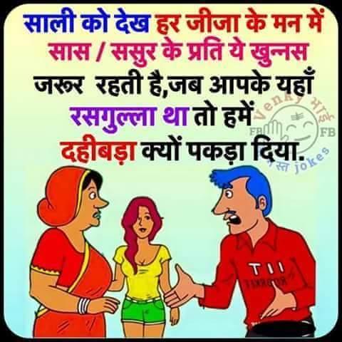 Husband To Wife Jokes
