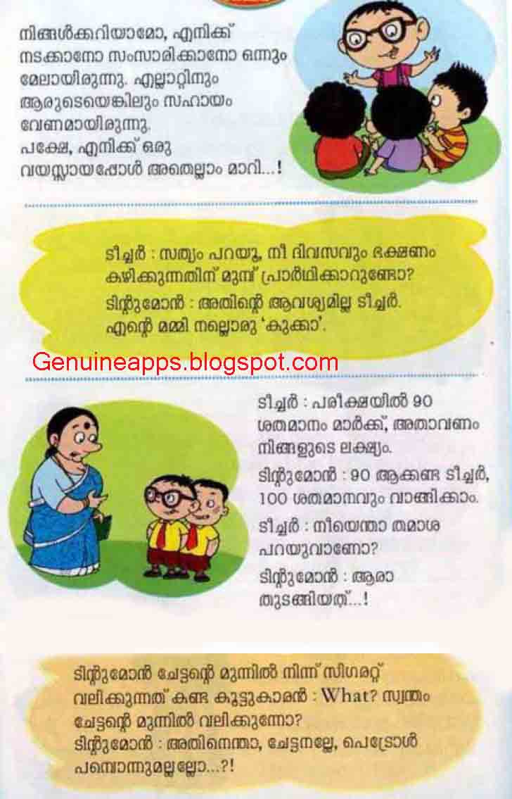 Malayalam picture jokes thecheapjerseys Images