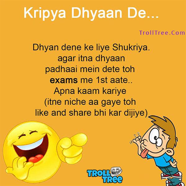 Naughty Hindi Jokes