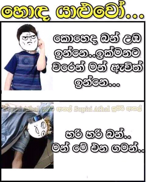 Latest Fb Jokes