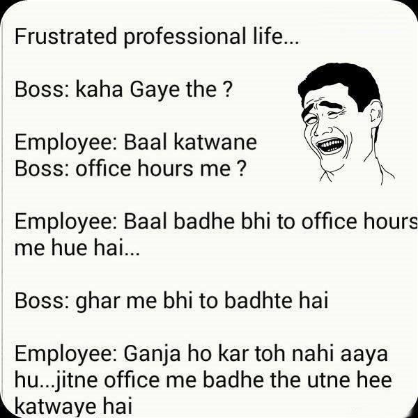 Hindi Office Jokes