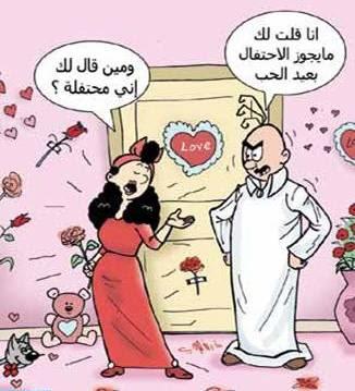 Rude Valentines Day Jokes