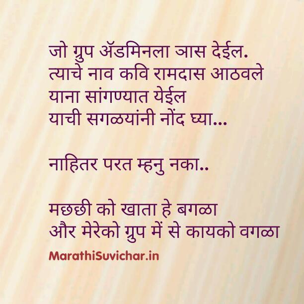 Vinodi Jokes