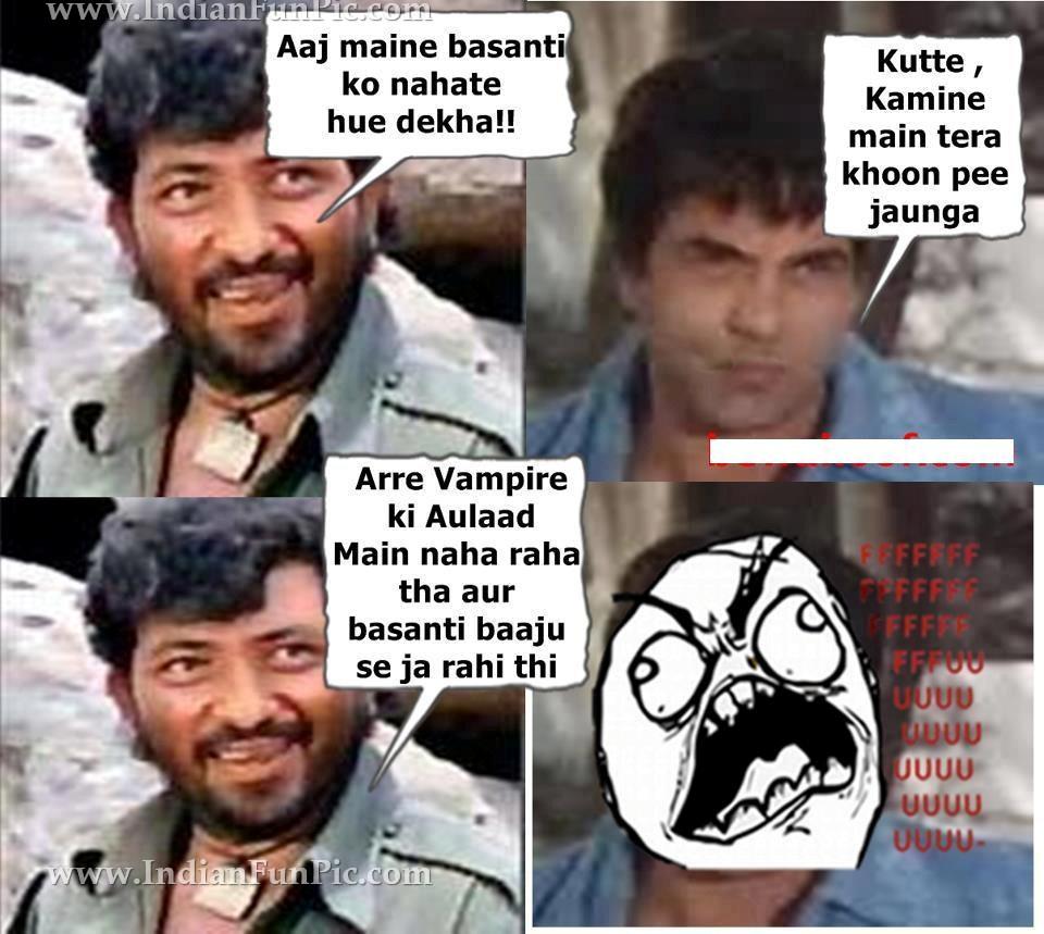 Hindi Film Jokes