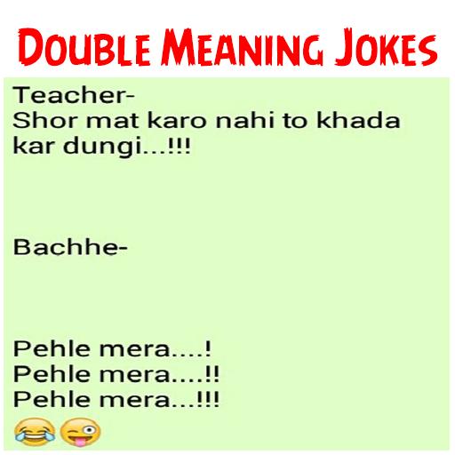 Doubke meaning Jokes