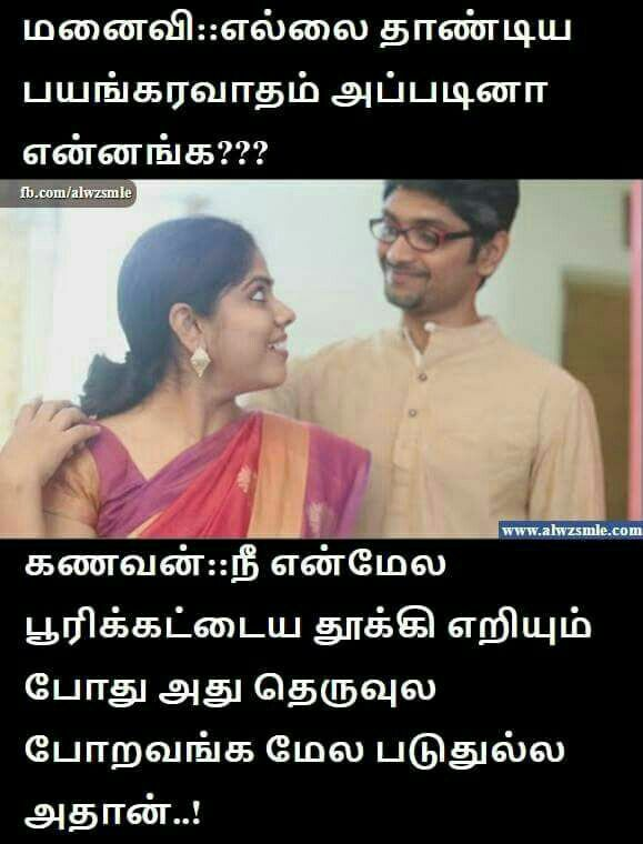 Tamil Stand Up Comedy Jokes