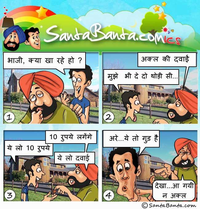 Gay Non Veg Jokes In Hindi Hindi Non Veg Jokes 2019 07 09