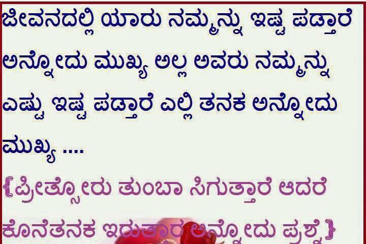 Latest Kannada Jokes