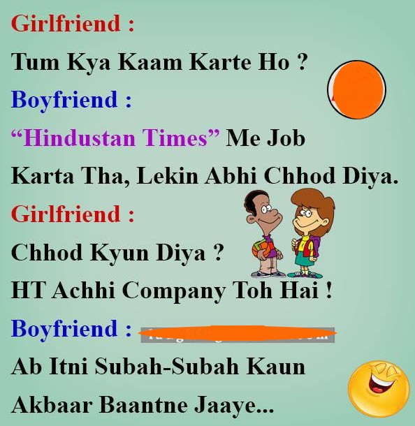 Get a boyfriend online