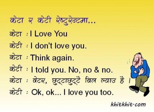 Funny Nepali Jokes