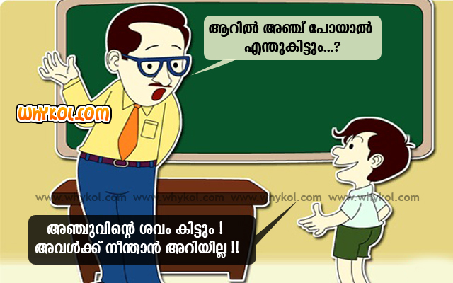 Malayalam scrap jokes thecheapjerseys Images