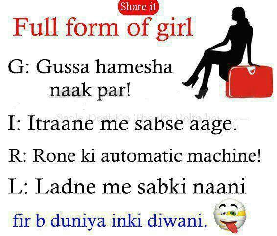 Hindi full funny Jokes