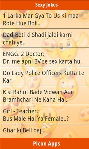 Adult sex jokes hindi — pic 8