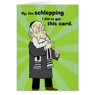 Funny Jewish Cards Zazzle