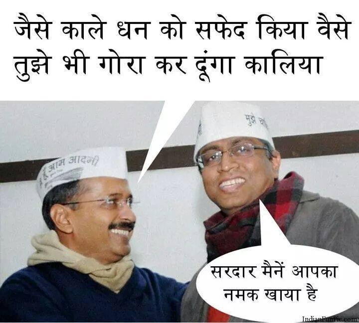 Indian political Jokes