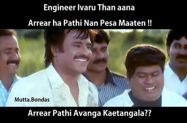 Tamil College Jokes