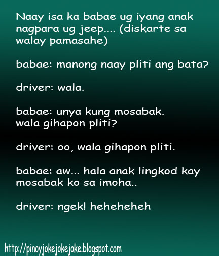 Bisaya Love Quotes And Jokes